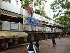 終点まで乗っていたら「大埔廣場」という場所でした。 途中、見たことない香港を見ることが出来て楽しかったです。