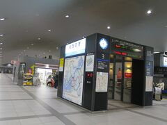 関空快速で関西空港駅に到着。