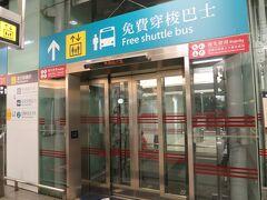 九龍駅でおりたら、わかりやすい案内。 初めての私達でもすぐにわかりました。