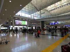 香港国際空港  (チェク・ラップ・コック空港)