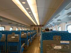 本来なら大阪までは1本の電車で行けるのですが、頻繁に途中が閉塞されて 大阪に到達できなかったり、あるいは遅延したりする事のある路線ですので より信頼性の高い東海道新幹線に乗り換えて大阪を目指します。