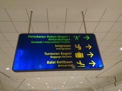 無事にKLIA2に到着しました!!30分近く早着です!!ありがたい!!  このD7-2便は、お嫁さんが飛んだTR701便と同じく KUL or SIN=関空=ハワイの便なのですが、TR701便のシンガポール到着は ほぼ毎日1時間近い遅延が常態化してるのに対して、私が乗った D7-2は何故かKIX定時出発、KUL早着で安定しておりました。 深夜發・早朝着とは謂え、ほぼ同じ区間で何でこんなに差が出るんだろうか…