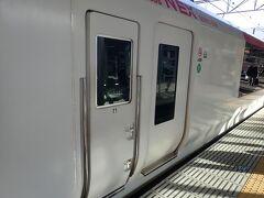 出発は東海道線大船駅から成田エクスプレスに乗って