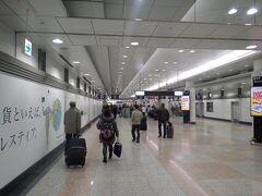 空港第2ビル駅で降りました