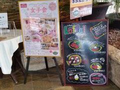 筑紫駅で送迎バスを待ち、横付けしてもらいました。 1階にも洋風メニューのレストランがありますが、チケットについているのは「囲みや」のみ。