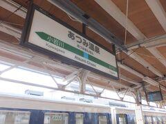温海温泉の最寄駅「あつみ温泉」に到着。 次の列車まで42分あるのでちょっと足を延ばして温泉まで。