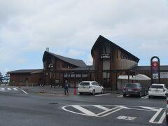 【道の駅『あつみ』 8:47頃】 鶴岡市街地から約30分程で国道7号線沿いの道の駅『あつみ』へ。 ここも鶴岡市だけど、ここは新潟県との県境に位置します。