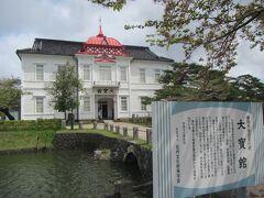 【鶴岡公園  10:05頃】  再び鶴岡市街地に戻って鶴岡公園へ。 ここは、かつて庄内藩酒井家が居住してたという 鶴ケ岡城の跡地に整備された公園です。  写真の建物は園内にある『大宝館』。 大正時代に建築されたというモダンな洋風木造建築で、 館内では鶴岡出身の偉人たちを紹介する資料館になってます。