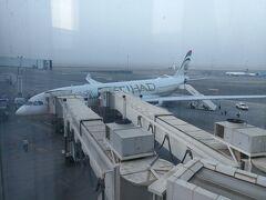 5月3日(木) 5月3日(木)05:13カイロ国際空港到着。 このあとバゲッジをピックアップしてのターミナル2からターミナル3への移動があります。