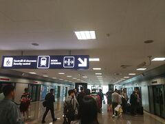 5月3日(木)12:50ローマ・フィウミチーノ国際空港到着。長い旅でした! このあと高速列車のフレッチャロッサでフィレンツェまで移動します。 次はフィレンツェ編となります。 ご覧頂きありがとうございました。