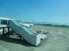 羽田を7:55初という早い便で鹿児島空港に到着。