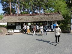 道の駅ばんだいを経由し、東北道須賀川ICで降りて、須賀川牡丹園へ到着。時間は15:30です。