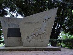丸山古墳頂上には伊能忠敬測地遺功表 伊能忠敬の測量の起点となったのが、芝公園近くの高輪の大木戸であった関係で東京地学協会がその功績を顕彰して遺功表を建てました。明治22年に高さ8.58mの青銅製の角柱型のものが設置されましたが、戦災で失われたため、昭和40年に現在のものが再建されました。