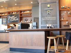 ここのスタバはリザーブ店。貴重なコーヒーを楽しめる。