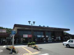 山口駅で下車して瑠璃光寺に向かいます