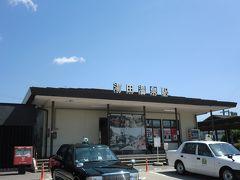 ぶらぶら歩いて湯田温泉駅まで  駅にも足湯があった