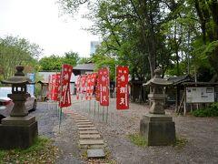 宝珠院 港区七福神の一つとなっている弁財天