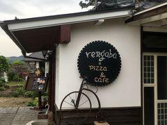PIZZA&coffee rengaba 煉瓦場 というお店です.