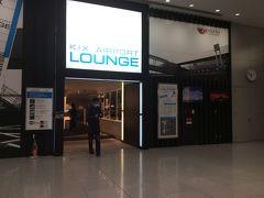 GW真っ只中の関西国際空港なんて、人がいっぱい。禁煙ルーム開いてないから、すごすご撤退。