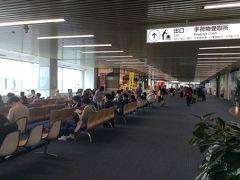 鹿児島空港到着。殺風景な関空第二ターミナルと違って本当いい!