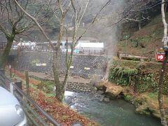 しばらく走って石坂川沿いにある塩浸温泉龍馬公園に着きました。