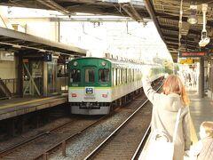 出町柳駅から京阪で東福寺駅まで。