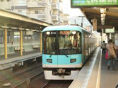 六地蔵から地下鉄東西線で山科駅まで、そこからみたび京阪でゴールの浜大津を目指します。  ところで京阪電鉄はこの頃、大津近隣のスタンプラリーを開催していました。浜大津、京阪坂本、京阪山科の3つの駅をめぐると京阪グッズをもらえるというもの。図らずも今日一日ですべて制覇しました。