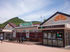 須坂長野東ICから上信越道に乗り、 しばらくして《東部湯の丸サービスエリア上り線》に到着。