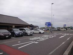 そのまま名古屋を通過して、岡崎近くの「道の駅 にしお岡ノ山」で休憩。