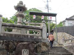 11:45 阿智神社着(20分間)      こちらは参道入口。      石段をどんどん登っていく。