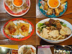 Miss Lien Thaoで夕食