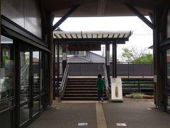 30分ほどで見学を終え,美術館を出て歩き散策してみます. 中鉢美術館の近くにJR陸羽東線の有備館駅があります。