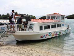 観音崎から北上して、有名な川平湾へ。 中華系の観光客がいっぱいいた。  日産レンタカーが川平マリンサービスの2割引きクーポンをくれたので、それを使ってグラスボートに乗った。 15分間隔で出ている。