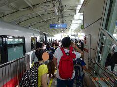 那覇空港駅に到着。