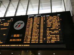 5月8日(火) ホテルから5分ほどでローマ テルミニ駅に到着。 このあとレオナルドエクスプレスでフィウミチーノ国際空港に向かいます。
