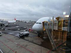 5月9日(水)成田国際空港到着。 エミレーツ航空 EK318便  A380-800 ビジネスクラスのおかげで機内では快適に過ごせました。 ご覧いただきありがとうございました。