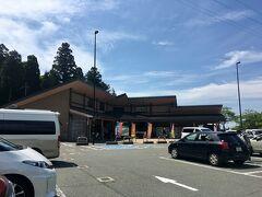 本日はドライブ旅 湖東エリアはよく行くんですが、私にとっては、車での初湖西エリアです JRでは通り過ぎるだけなので・・・ 滋賀県に入り、まずは「道の駅 マキノ追坂峠」で休憩です