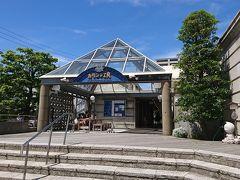 旧日銀松江支店の建物を利用したカラコロ工房へ