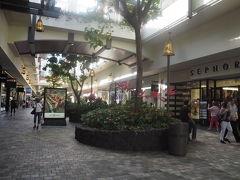 そしてアラモアナショッピングセンターもひけらかして行くで。