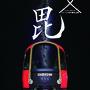 えちごトキめきリゾート「雪月花」2018 特別運行! 越後から川中島を越えて、信州上田へ『初陣』!!