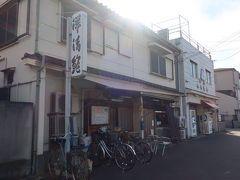 駅を挟んで反対側にあるお鮨屋さんへ 予約したお土産を引き取りに寄りました。