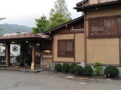今宵の宿 咲花温泉一水荘に17時過ぎに到着しました。