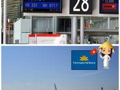1日目 関西国際空港からハノイへ。 10:30発 ノイバイ13:40着 約4時間40分 ベトナムとの時差2時間。