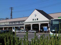 スタートはJR松山駅。