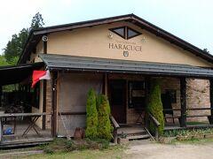 その中でもHaracuceというイタリアンレストランへ。 平日の12時前だったので待たずに案内されましたが 12時過ぎには席が埋まり、予約してない方は待ちになったようです。 人気のお店なんですね。