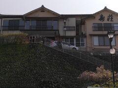 しばらく里山をドライブして1時間ほどでえちご関川温泉郷に 到着。このあたりでは鷹の巣温泉に宿泊したことがあります。 今回は雲母温泉寿荘に外来入浴してみます。