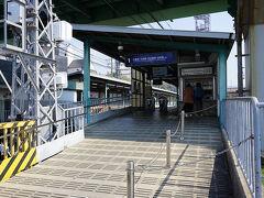 ●京阪観月橋駅  京阪観月橋駅にやって来ました。
