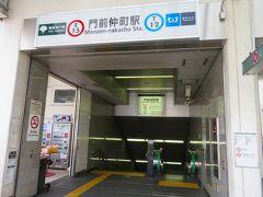 最寄駅は江東区の門前仲町駅、東京メトロと都営地下鉄が乗り入れている駅です。
