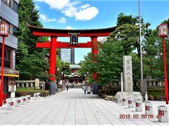 東京十社三番目に訪れたのは富岡八幡宮。  まだ記憶に新しい地位をめぐる骨肉の争いや怨恨が原因だった宮司殺人事件があり、以降、参拝者が激減してしまっている、所謂いわくつきとなってしまった神社。