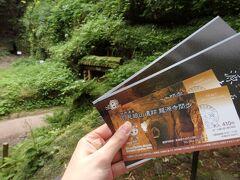 この日は朝8時ごろに松江を出発。 宍道湖を眺めながら、石見銀山へ向かいます。 朝の宍道湖って白くぼんやりとしていて、幻想的でした。 (写真がないのが残念・・・) 結局宍道湖のしじみ汁をこの旅では食べることができなかったののが残念です。  石見銀山周辺に着いたら、 まず「石見銀山世界遺産センター」という、少し離れた場所に車を駐車しました。 聞くと、古い町並みや銀山の中へ行くには、まずバスに乗って、 レンタサイクルで移動するのが良いとのこと。 15分おきにバスが出ているので、それで歴史のある町並みの方へ向かいます。  レンタサイクル屋さんが2軒あるので、バス停に近いところで電動自転車を借り・・・坂を登って「龍源寺間歩」へ!